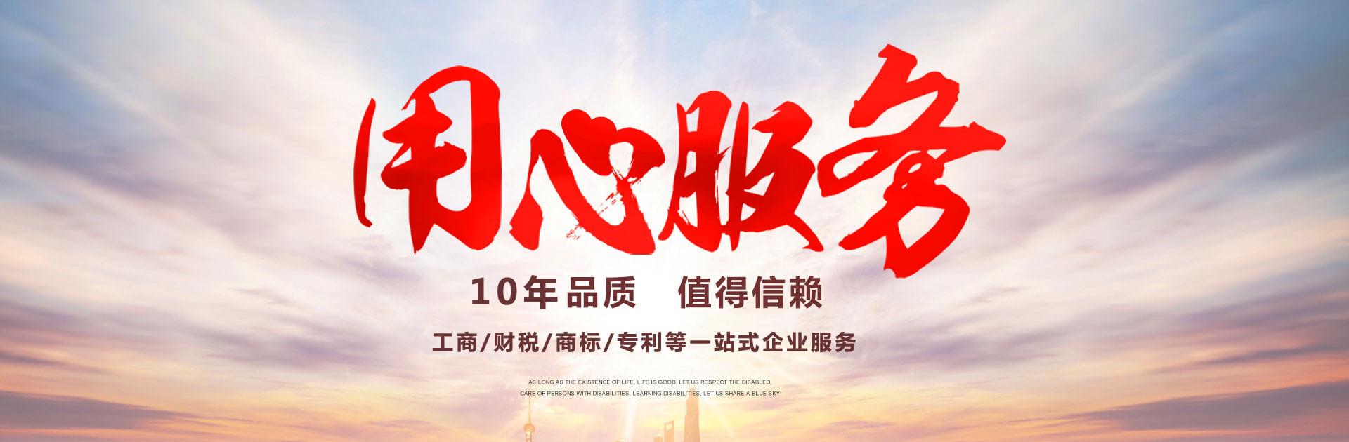 桂林注册公司